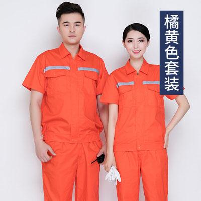 夏季工作服短袖男装女士工作服款式