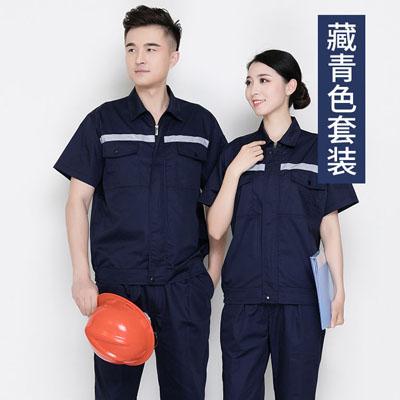夏天劳保工作服短袖安全生产反光衣