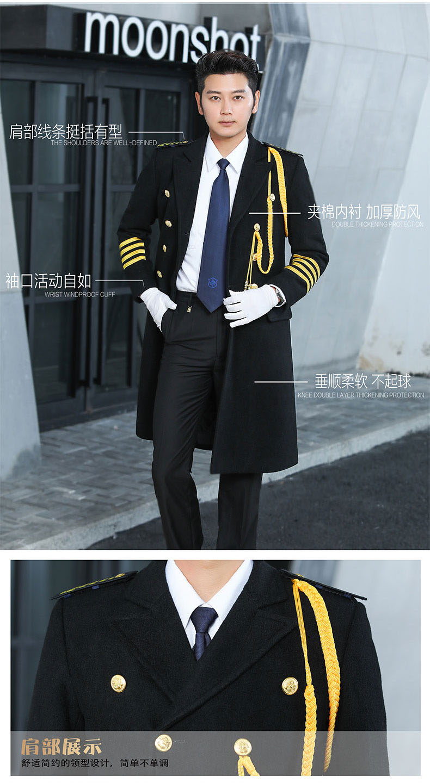 形象岗礼宾服保安呢子大衣加厚款式图3