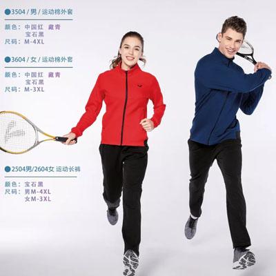 运动套装定制休闲运动服两件套