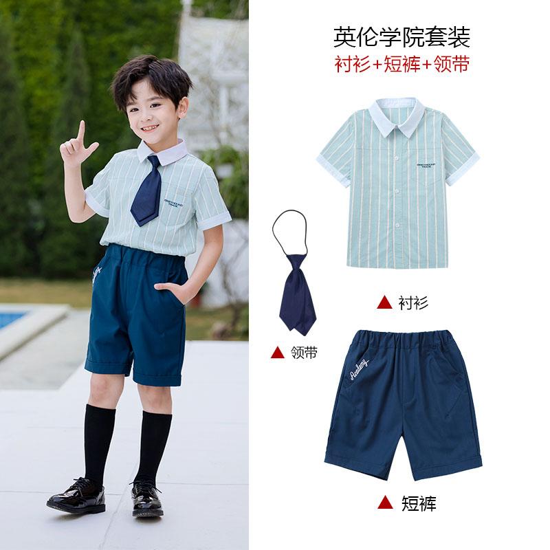 英伦风格校服西装衬衫套装图片款式图8