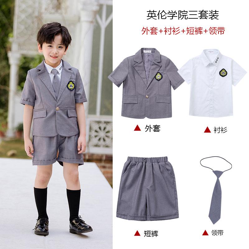英伦风格校服西装衬衫套装图片款式图