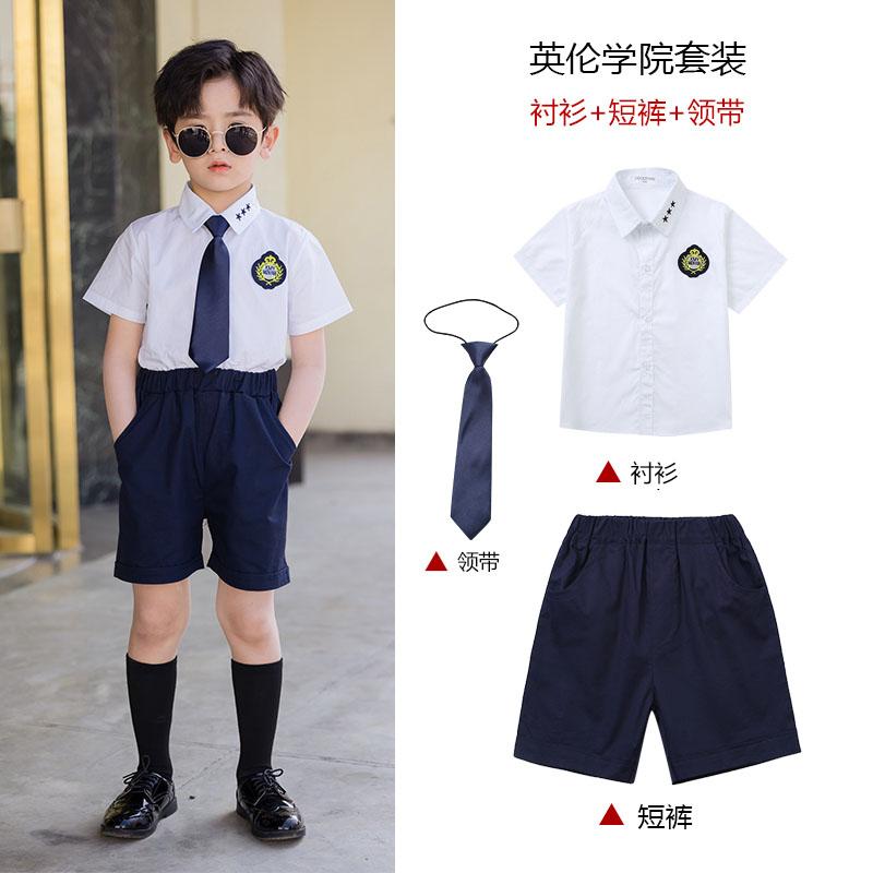 英伦风格校服西装衬衫套装图片款式图9