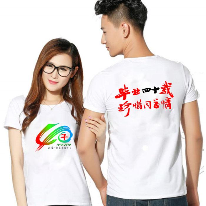定制T恤印字效果