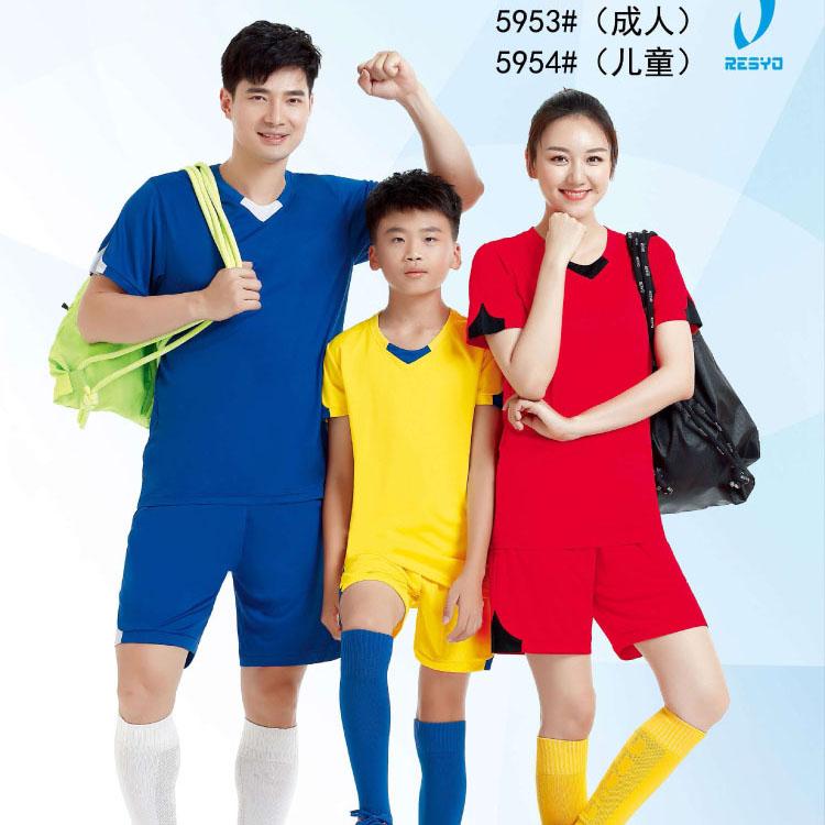 足球服踢足球衣服